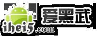 爱黑武 - 科技前沿资讯新媒体